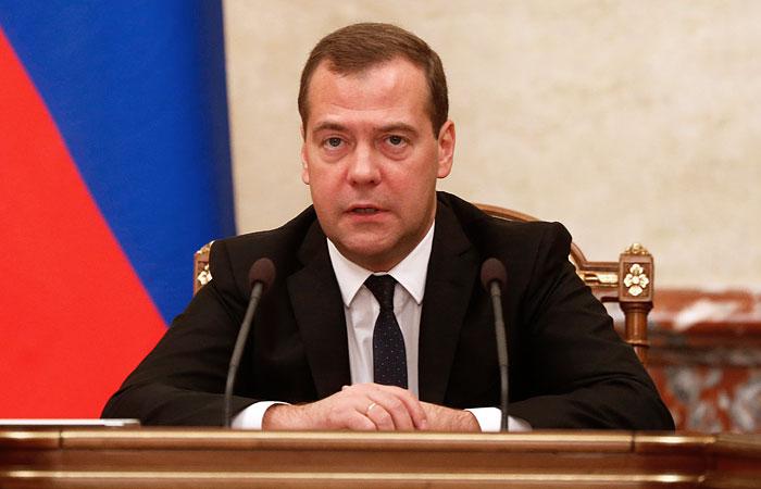 Медведев призвал не привыкать к макроэкономической стабильности