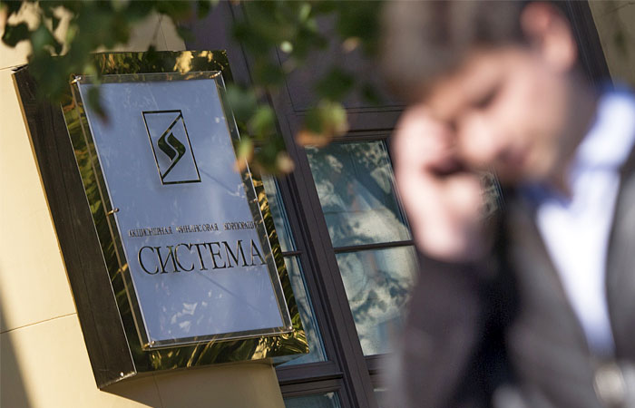 "АФК ""Система"" обжаловала действия следствия по делу ""Башнефти"""