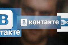 """Гендиректором """"Вконтакте"""" стал сын главы ВГТРК"""