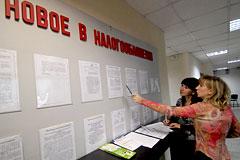 Медведев предложил регионам альтернативу налогу с продаж