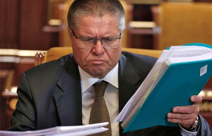 Улюкаев заявил о несоответствии бюджета задачам развития страны