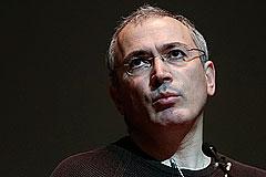 Ходорковскому отказали в праве баллотироваться в президенты на 10 лет