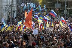 Тысячи людей приняли участие в антивоенном марше в Москве