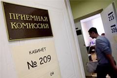 Рособрнадзор запретил 11 вузам принимать абитуриентов
