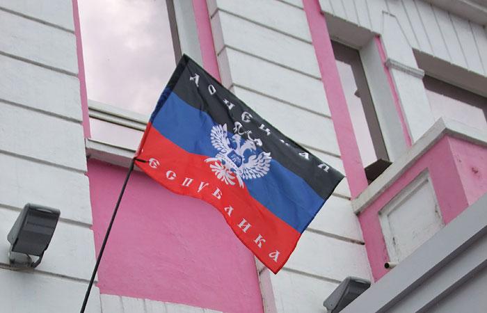 Руководство ДНР собралось провести выборы парламента и главы республики 2 ноября