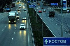 МВД опровергло сообщения о поимке подозреваемых в убийствах водителей