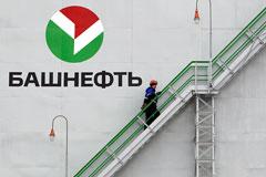 """Генпрокуратура проверит законность возбуждения дела """"Башнефти"""""""