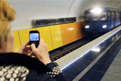 В московском метро создадут единую сеть мобильной связи