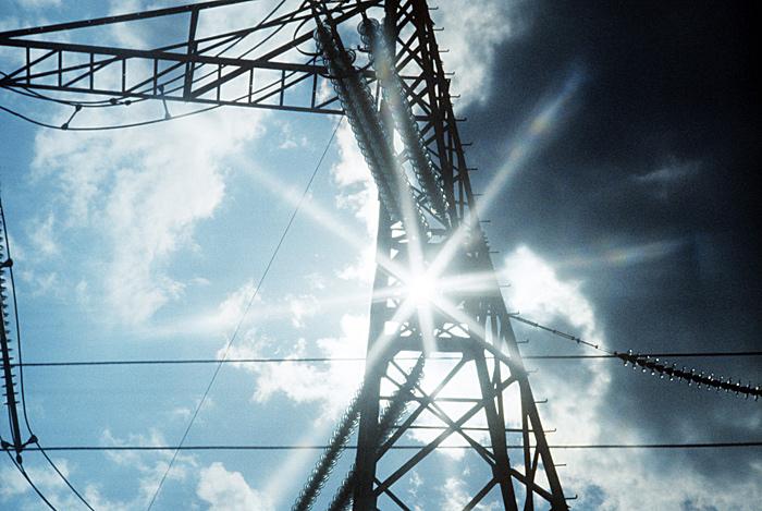 Опора линии электропередачи