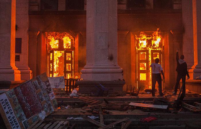 МВД Украины завершило расследование дела о беспорядках в Одессе