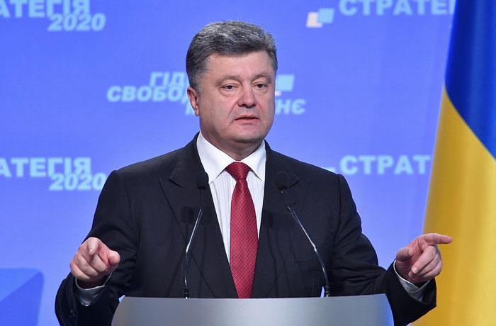 Порошенко объявил пройденным пик военных действий на востоке Украины