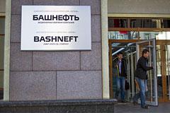 """Прокуратура потребовала вернуть """"Башнефть"""" государству"""
