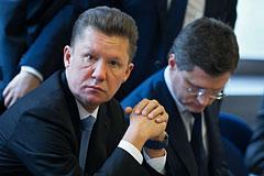 """Украина согласилась до конца октября выплатить """"Газпрому"""" $2 млрд"""