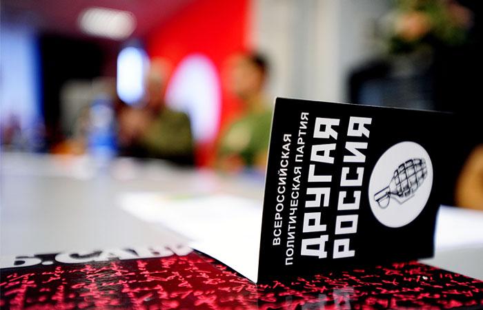 """""""Другая Россия"""" взяла на себя ответственность за попытку срыва концерта Макаревича"""