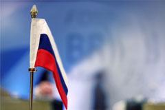 Рост ВВП России в августе замедлился до нуля