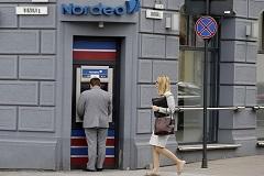 Банк Nordea прекратил обслуживание счетов финской компании Ротенбергов