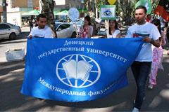 В Донецке прошел митинг против переноса университета в Винницу
