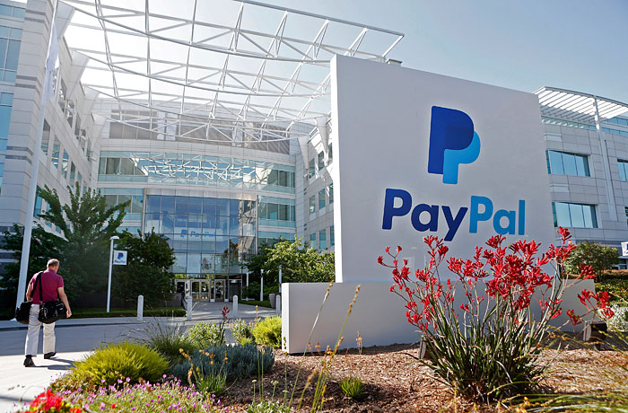 Ebay сделает PayPal независимой компанией