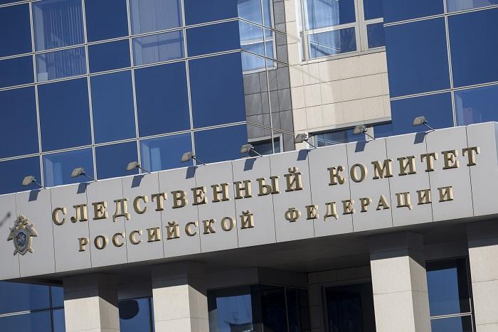 Генпрокуратура Украины возбудила дела в отношении сотрудников СКР