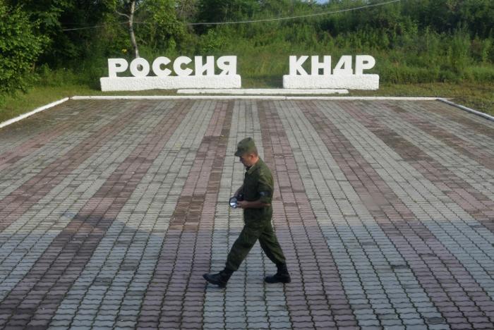 Южная Корея и Россия построят новый газопровод: страны готовят супер-проект