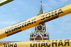 """Улюкаев назвал ситуацию в экономике России """"гремучей и взрывоопасной"""""""