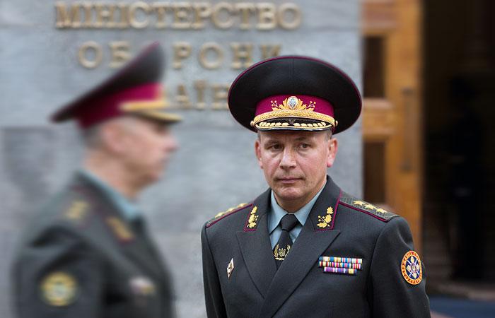 СКР возбудил дело о геноциде против украинских военачальников
