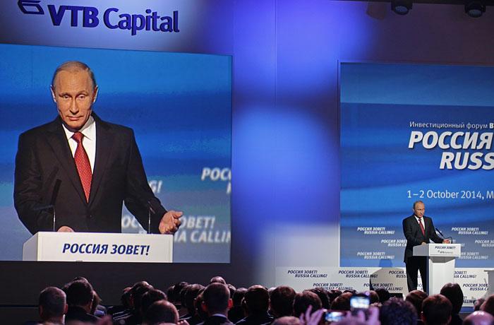Путин анонсировал приватизацию госпакетов крупнейших энергокомпаний