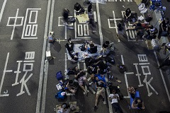Федерация студентов Гонконга согласилась провести переговоры с властями