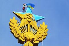 Раскрасивший звезду на московской высотке руфер награжден именным оружием
