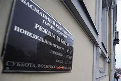 Адвокат отозвал жалобу на возбуждение уголовного дела против Урала Рахимова