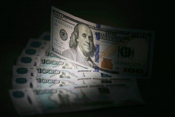 Доллар впервые в истории превысил 40 рублей