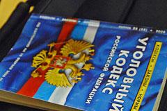 В России заведено первое уголовное дело о наемничестве