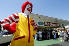 Прокуратура начала проверку благотворительного фонда McDonald's