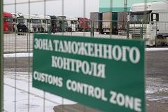 Стоимость модернизации Московского авиаузла выросла на 50 млрд рублей