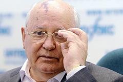 Михаил Горбачев попал в больницу