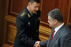 Президент Украины принял отставку министра обороны Гелетея