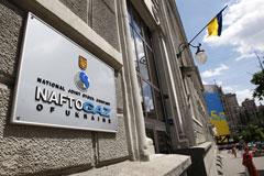 """""""Нафтогаз"""" подал иск к """"Газпрому"""" по транзитному контракту"""