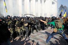 Беспорядки у Рады закончились задержанием 50 человек