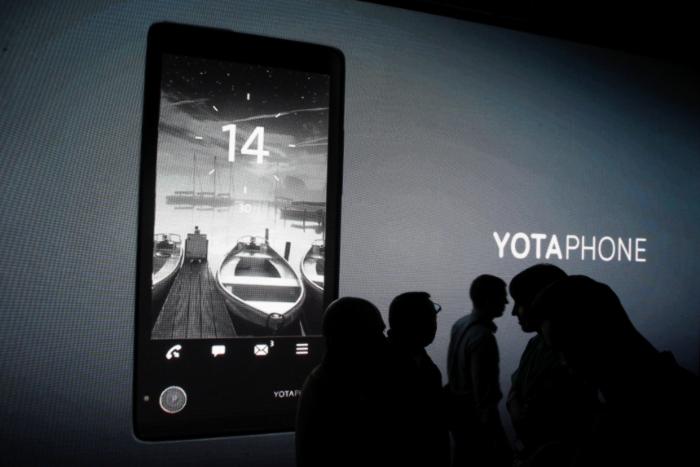 На выпуск и рекламу YotaPhone потратили $50 млн