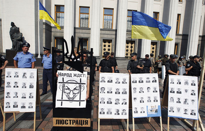В рамках люстрации на Украине уволены десятки высокопоставленных чиновников