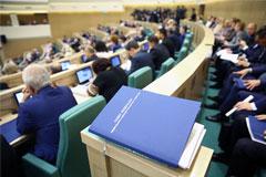 В Совете Федерации опровергли сообщения о разработке госполитики для прессы