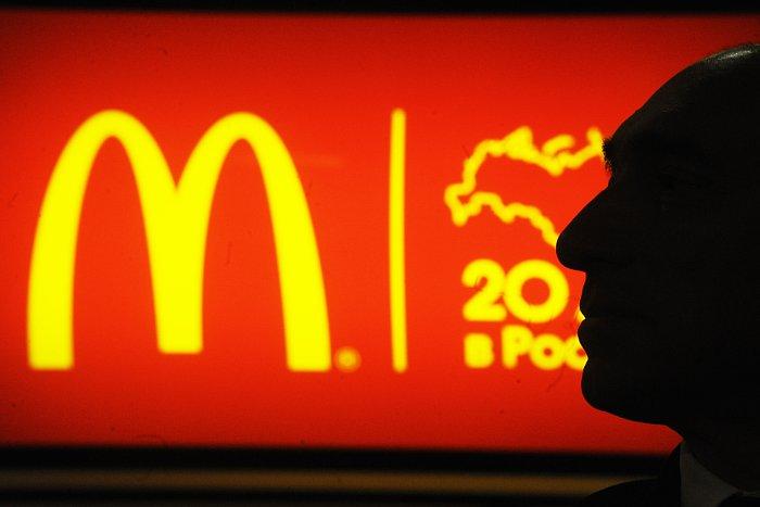 В России начата проверка почти половины ресторанов Mcdonald's