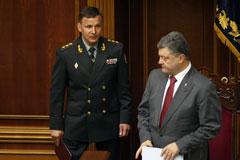 Комиссия Рады возложила вину за события под Иловайском на Гелетея и Порошенко