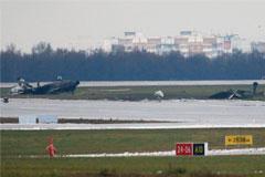 В СКР назвали причину крушения самолета главы Total в Москве