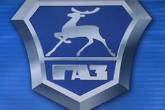 """Группа """"ГАЗ"""" попросила повысить доступность кредитов для автопрома"""