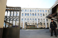 """Генпрокуратура отклонила жалобу на возбуждение дела против экс-главы """"Башнефти"""""""