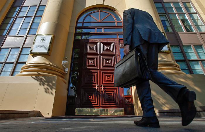 "Суд перенес иск Генпрокуратуры к АФК ""Система"" на 30 октября"