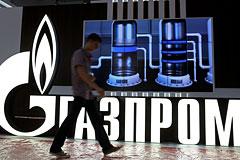 """ФАС назвала неактуальной идею о скидке """"Газпрома"""""""