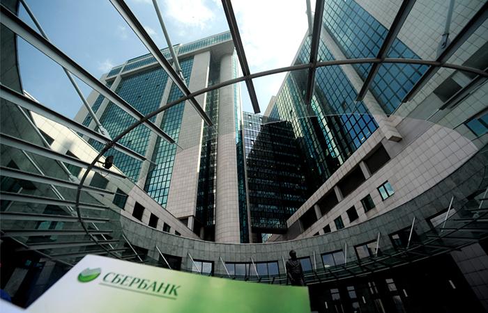 """""""Сбербанк"""" обратился в суд ЕС с требованием отменить санкции"""