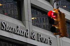 S&P не стал снижать суверенный рейтинг России до спекулятивного уровня